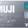 【緊急!!!】ドットマネーのクレジットカード発行案件が高騰中!!!年会費無料で10,000円相当超がゴロゴロ!!!