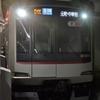 東横線渋谷駅の発車メロディにドラクエ序曲が♪
