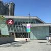 【香港】香港高速鉄道 西九龍駅開業で中国大陸との移動時間は大幅に短縮された。