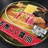 麺類大好き116 マルちゃん正麺芳醇こく醤油
