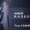 AMD Radeon VIIを発表!!RTX2080と同等性能  7nmプロセスルール 2/7発売