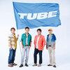 【セトリ】TUBE|2017/06/01|LIVE AROUND 2017迷所求跡ツアー〜My Home Town〜@名寄市民文化センター