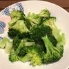 【筋トレ=野菜はブロッコリーが最強ってよく聞くけどなんで?理由をちゃんと調べてみた】