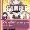 【S-UB-C02】今日のカードBF編5/21日分【アルティメットブースタークロス第2弾「BanG Dream! ガルパ☆ピコ」】