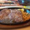 世界一美味しい食べ物はステーキ宮の宮ロースステーキ