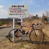 多摩川サイクリングロードは沿道を走るのが一番だね。
