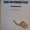 Richard Davis: Song For Wounded Knee (1974) リチャード・デイヴィスの電気ベース