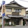 【旅打ち競艇@桐生(2回目)】毒島誠選手馴染みの店「姫寿司」に行ってみた
