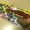 沖縄ご当地アイスシリーズ!ヤンバルクイナ