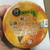 ロピア 絹ごし完熟マンゴープリン 食べてみました