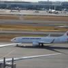 737MAX運航停止問題で新たな疑惑・・・本当に運航再開できるの?