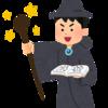 川添愛『精霊の箱』感想