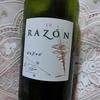 【安くて美味しいワイン】コスパ高の2年連続金賞スペイン産赤ワイン「RAZON・ラゾン」