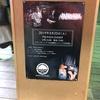 """ライブの良さを再発見、""""AHA""""と共にMONO NO AWARE live Report 23/3/19"""