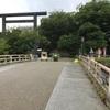 長野県、四柱神社