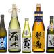 買って良かった日本酒2020