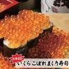 【オススメ5店】薬院・平尾・高砂(福岡)にある寿司が人気のお店