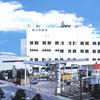 長崎北徳洲会病院、笹岡皮膚科医院、三景台病院、昭和会病院など