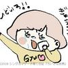 【定期】寂しさがTOMARANAI!!