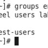 【第9回】目指せLinuxマスター(1) ~sudoersの管理~