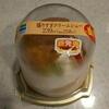 生クリームの量がすごい 『ファミリーマート 盛りすぎクリームシュー』 を食べてみました。