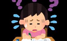 英語の勉強、編集部はこんな感じでやってます(2018年11月)