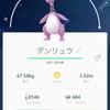 【ポケモンGO】天保山でメリープ狩ってきました【コミュニティディ】