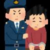 【メンタル】利用者に熱湯をかけた介護士が逮捕された事件について