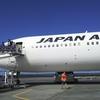 JAL グローバルクラブとは?