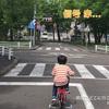 【千歳】自転車とゴーカートが無料で借りられる『千歳交通公園』色が変わる信号や標識にワクワク!