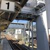 令和2年の竹原駅