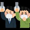 【コロナ影響】社畜リーマンが感じた在宅勤務のメリット3つ