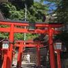 小京都~津和野観光