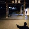 山口旅行⑨独占!夜の瑠璃光寺(後編)~