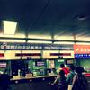 台北から台中への行き方。台湾人の住みたい都市No1の台中に行ってきたよ!