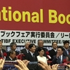 「東京国際ブックフェア」