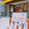 【祝1周年】TOKYO HONEY Terrace
