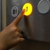 エレベーターの階数ボタンはキャンセルできる?誤操作時は階数ボタンの2連打or長押しを!