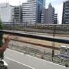 新宿で電車がよく見える場所&新宿御苑でピクニック