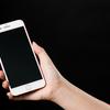 【速度制限を気にしない!】20GB・30GBにプラン変更する前に検討すべき格安SIMのプラン