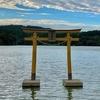 浮布池(島根県大田)