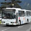 鹿児島交通(元神奈川中央交通) 1964号車