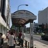 東京マリオットホテル滞在記