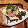 宇和島、松江、柏崎などの日本各地の色々な鯛めし4種類を紹介します。