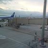 JAL 搭乗レビュー JL2050便 福岡空港⇒伊丹空港