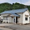 山陰本線:折居駅 (おりい)