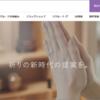 【株主優待】はせがわ(8230)から九州特産品カタログギフトが到着!