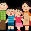 共働き家庭学習の我が家のプロフィール