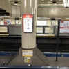 大阪メトロ御堂筋線の天王寺駅の新しい駅名板です!