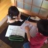 勉強中です。